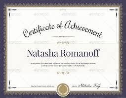 sample award certificate template award certificate template 29
