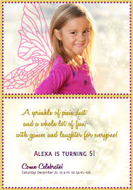 birthday announcements custom invitations announcement cards artist