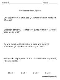 problemas razonados para cuarto grado problemas 24 multiplicaciones