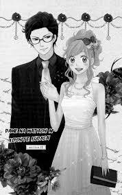 na dame na watashi ni koishite kudasai vol 6 chapter 32