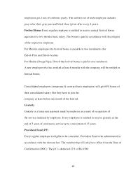 Resume For Google Job by 0601088 Wage And Salary Administration