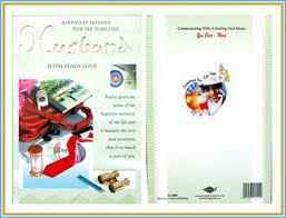 birthday wishes card for husband rb000179 muncha muncha com