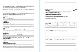 evaluation form samples