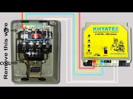 cheap 3 phase motor starter find 3 phase motor starter deals on