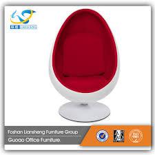 china ball fiberglass chair china ball fiberglass chair