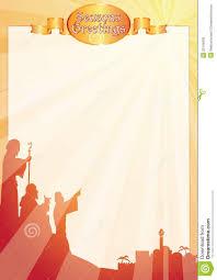 free christmas letter templates religious svoboda2 com