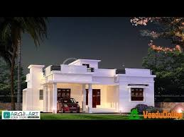 Kerala Home Design Latest New Kerala Home Design 2017 Veed വ ട U200c Youtube