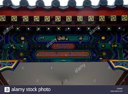 Chinese Design by Chinese Design On Roof Details Of Palace Stock Photo Royalty Free