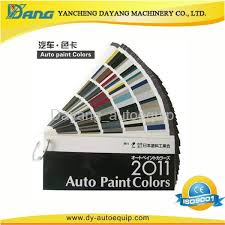 auto paint color mixing machine with complete stirrers dy m42