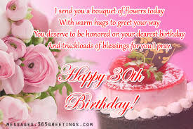 30th birthday wishes and messages 365greetings com