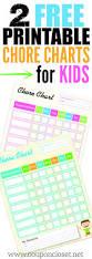 spirit halloween coupons free printable chore charts for kids coupon closet