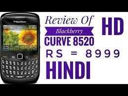 reset hard blackberry 8520 blackberry curve 8520 video clips