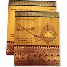 traditional indian wedding invitations designer traditional south indian wedding invitations cards
