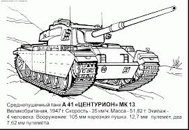 wonderful army tanks coloring pages printable with tank coloring