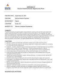 download rf drive test engineer sample resume