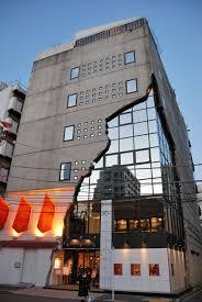 contemporary architecture amazing modern japanese architecture 17 57e2514977896 880 one