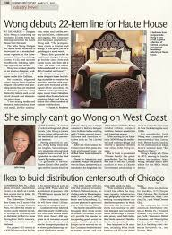 Haute House Home Furnishings Los Angeles Ca Print Media Julia Wong Interior Decorator U0026 Designer In Ca