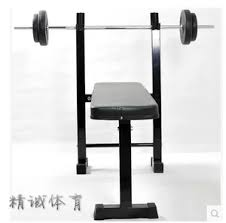 Weight Bench Package Weight Benches Sale Shop Online For Weight Benches At Ezbuy My