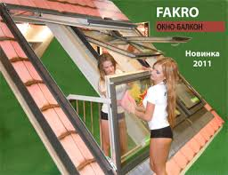 Dormer Window With Balcony Dormer Windows Fakri Window Balcony From Fakro Which