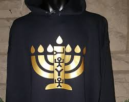 hebrew garments for sale hebrew israelite etsy
