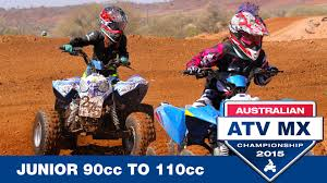 ama atv motocross 2015 australian atv mx championships junior 90cc to 110cc