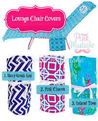 Decorative Outdoor Chair Covers Chase Lounge Chair Covers Modern Chairs Quality Interior 2017