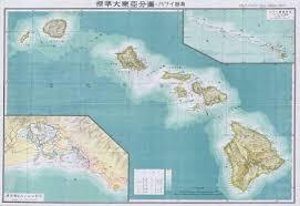 Map Hawaii File 1952 Japanese World War Ii Map Of Hawaii Text In Japanese