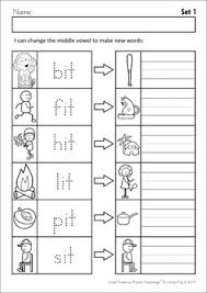 vowel power a cvc medial sound substitution game word work