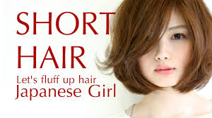 japanese hair wallpaper wavy japanese of smartphone hd pics and