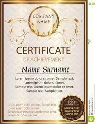 Prize Certificate Template Certificate Winner