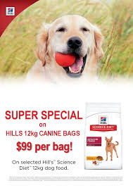 bargain 99 selected hills science diet dog food my vet