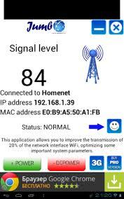 wibr apk wibr plus wifi bruteforce hack pro apk