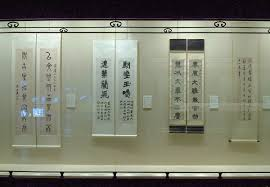 How High Should I Hang A Picture by Hanging Scroll Wikipedia