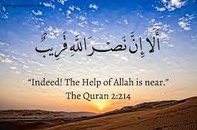 48 the quran 2 214 surah al baqarah