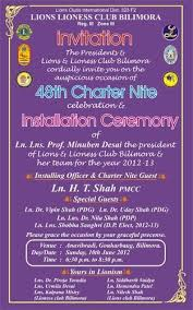 invitation printing services event invitation printing service in vasna road vadodara ashwini