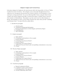thesis statement for compare and contrast essay backgrounds for background outline sample www 8backgrounds com png 1275x1650 background outline sample