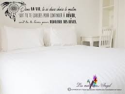 citation chambre stickers phrase chambre avec sticker mural citation r ve
