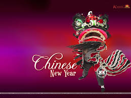 2012 chinese new year wallpapers dragon chinese new year wallpapers