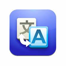 Comfortable Google Translate 10 Best Shockingly Good Apps For Esl Teachers Fluentu English