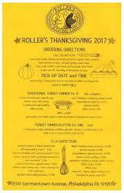 roller s thanksgiving menu chestnut hill