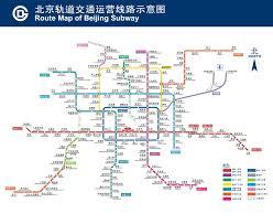 Beijing Metro Map by Beijing Subway Map Mrt Map