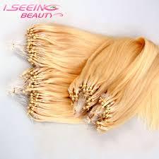 1 Gram Micro Loop Hair Extensions by Popular Full Head Micro Ring Hair Extensions Buy Cheap Full Head