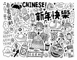 doodle to color u0027happy new year u0027 by notkoo2008 source 123rf