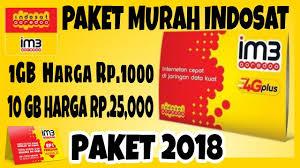 kuota gratis indosat januari 2018 paket indosat murah 2018 1gb rp 1000 10gb rp 25000 3 youtube