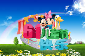 mickey mouse s day children s background material children s day