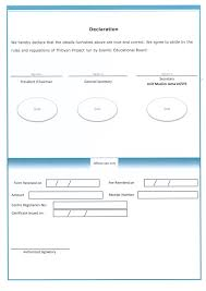 mpsc question paper 2014 top freeware download catalog