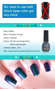 aliexpress com buy 2016 new arrival rs uv color gel nail