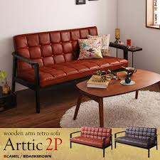 net c5 rakuten global market wood elbow retro sofa u0026quot
