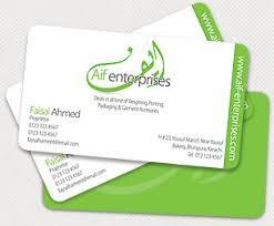 Design Visiting Card Print Design Services Logo Design Business Card Designing