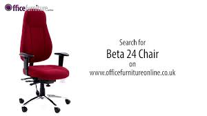 Ergonomic Task Chair Beta 24 Hour Ergonomic Task Chair Features And User Guide Youtube